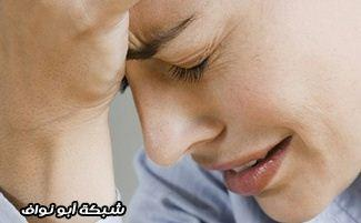 مشاكل الحمل 2013 مشاكل الحمل