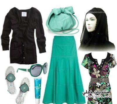 كولكشن ملابس للمحجبات كشخه 2013