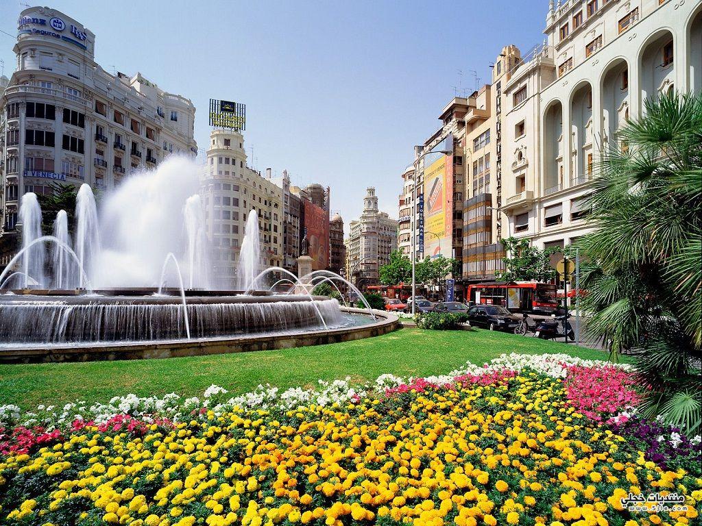 المدن السياحية العالم 2013 المدن