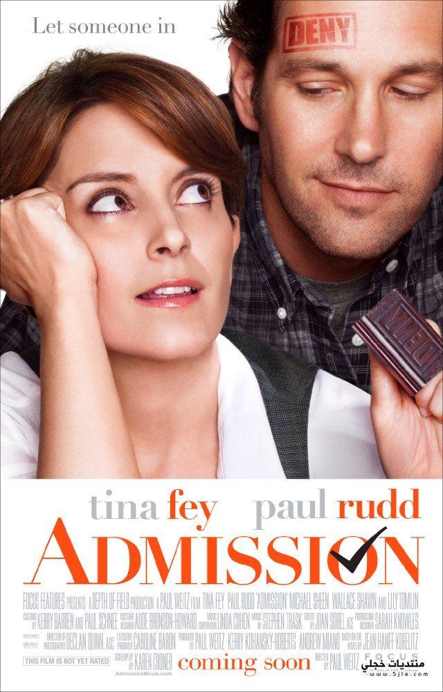 فيلم Admission 2013 فيلم Admission