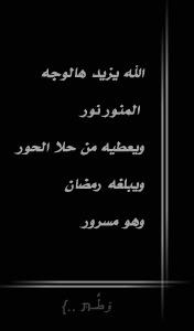 وسائط رمضانيه 2013 مسجات رمضانيه