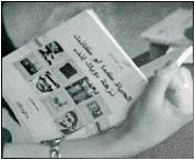 رمزيات حالات جديدة 2013 رمزيات