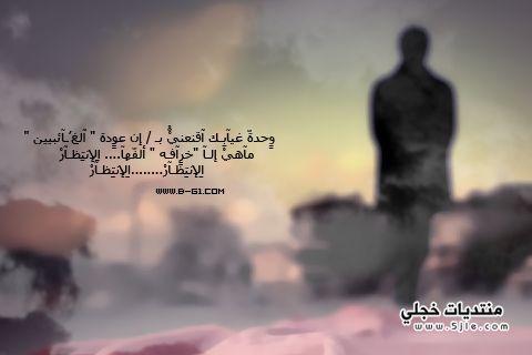 خلفيات حزينه 2014 خلفيات روعة