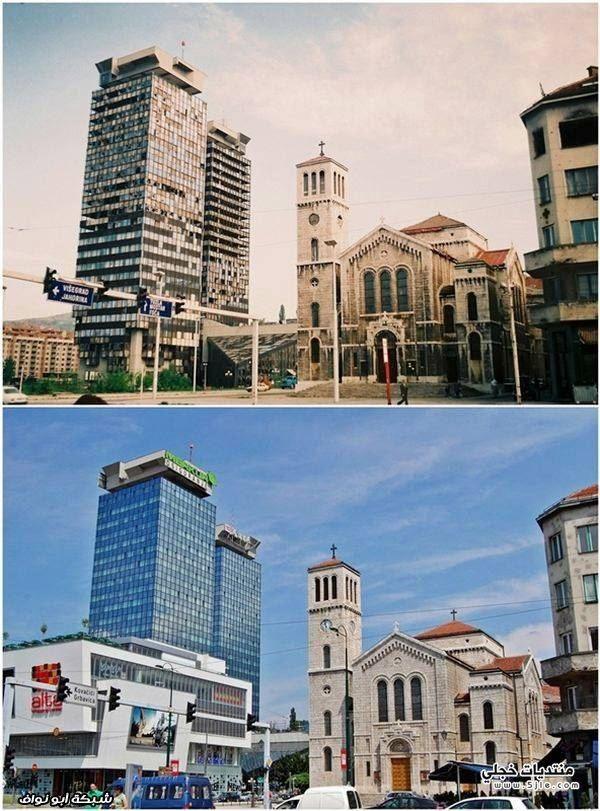 سراييفو سراييفو عاصمة البوسنة والهرسك
