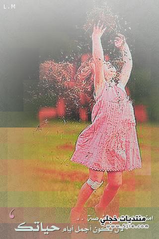 خلفيات بناتى للايفون 20143 خلفيات