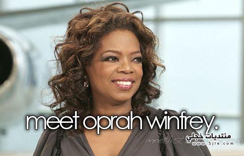 Oprah Winfrey 2013 اوبرا وينفري