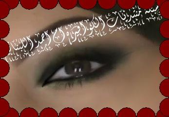 مكياج احمد اللبنانية 2013 مكياج