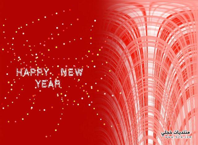 بطاقات السنة الميلادية 2013 بطاقات
