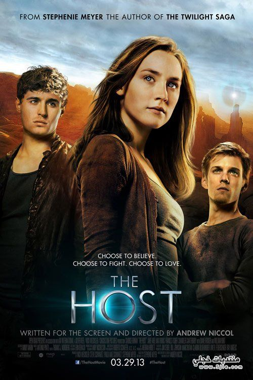 Host 2013 فيلم المضيف 2013