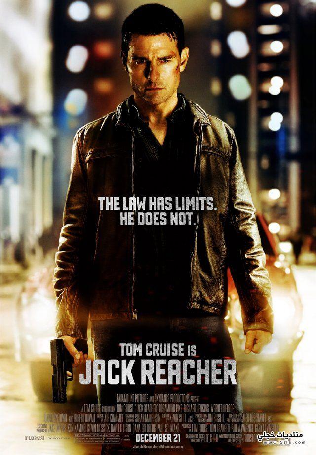 Jack Reacher فيلم Jack Reacher
