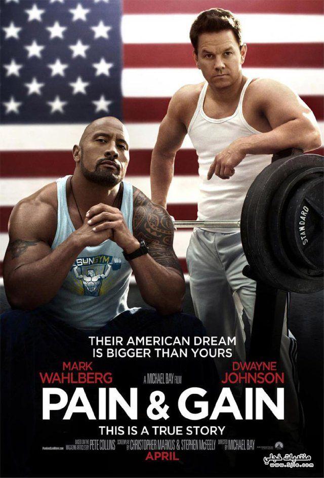 Pain & Gain 2013 ����