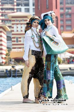 ارقى ازياء للمحجبات 2013 ملابس