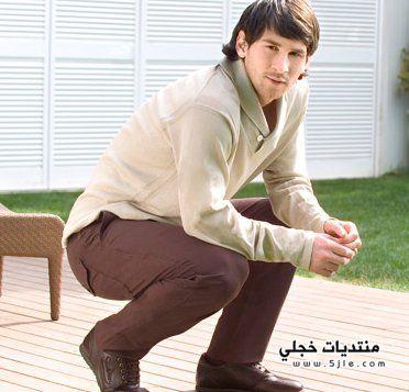 ازياء ميسي 2013 اناقة اللاعب