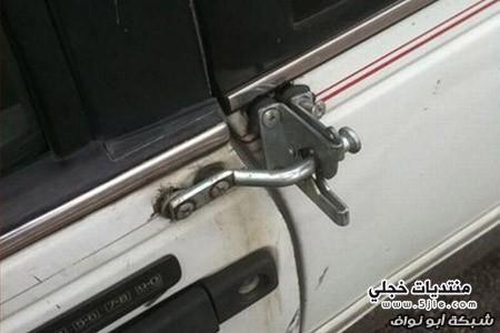 السرقة الصين السرقة الصين طريقة