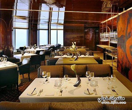 اعلى مطعم بالعالم الامارات 2013