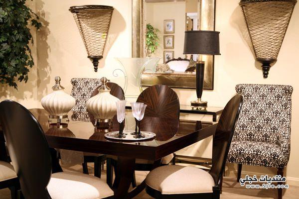 اثاث 2013 Furniture 2013 اثاث