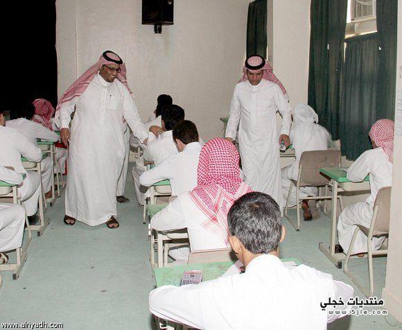 الطلاب الدخول بالجوالات قاعة الاختبار