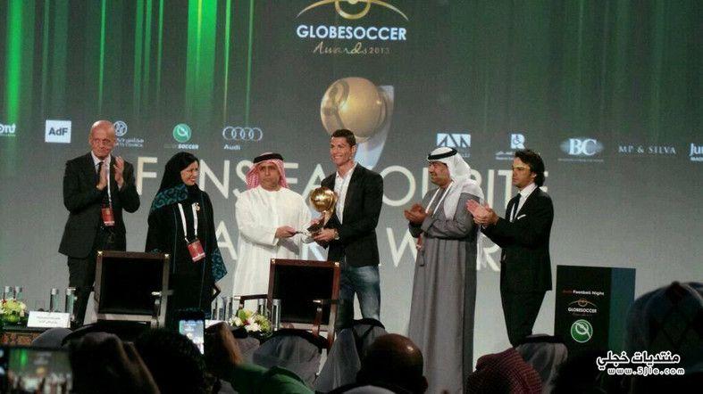 كريستيانو رونالدو يفوز بجائزة غلوب