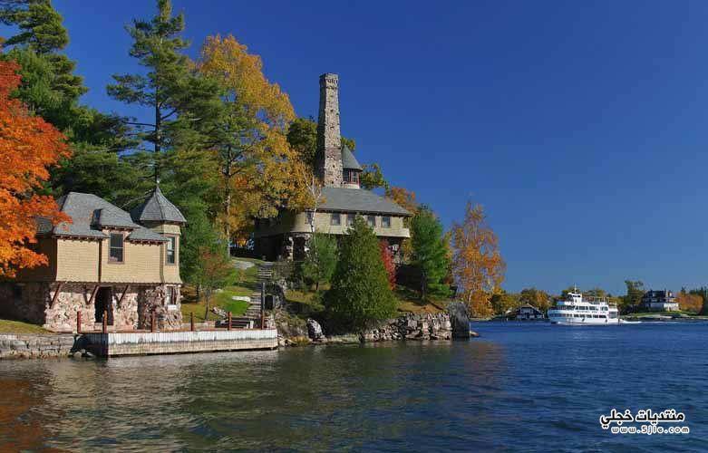 السياحة الجزر الكندية 2014