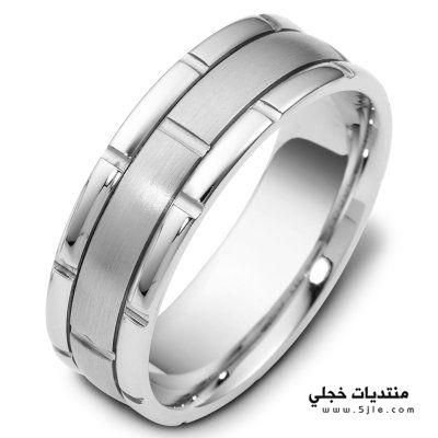 شبابية 2014 رجالية للزواج 2014