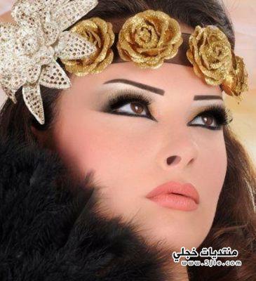 مكياج وفاء المؤمن 2014 وفاء
