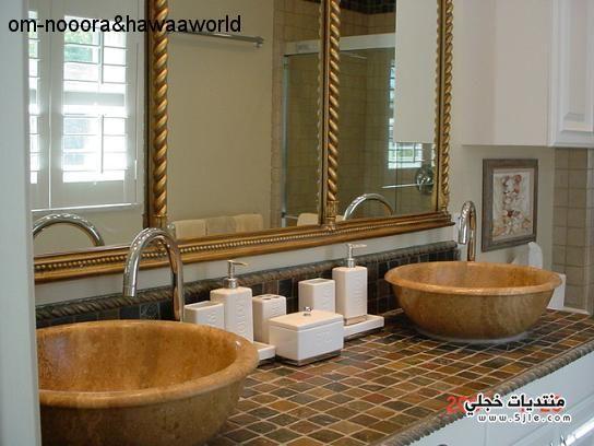ديكورات حمامات 2014 تصاميم حمامات