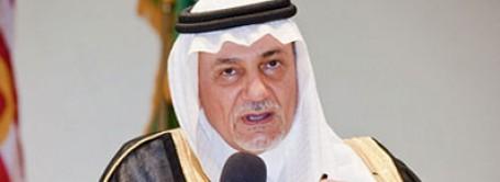 تركي الفيصل لاحل سوريا رحيل