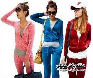 الملابس الرياضية النسائية 2014