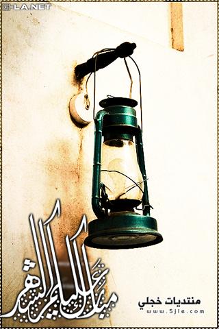 رمزيات رمضان للايفون 2014 خلفيات
