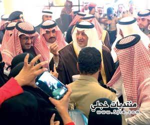 الفيصل يباشر مهامه وزيرا للتربية