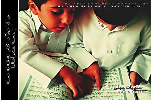 خلفيات رمضانية للبلاك بيري 2014