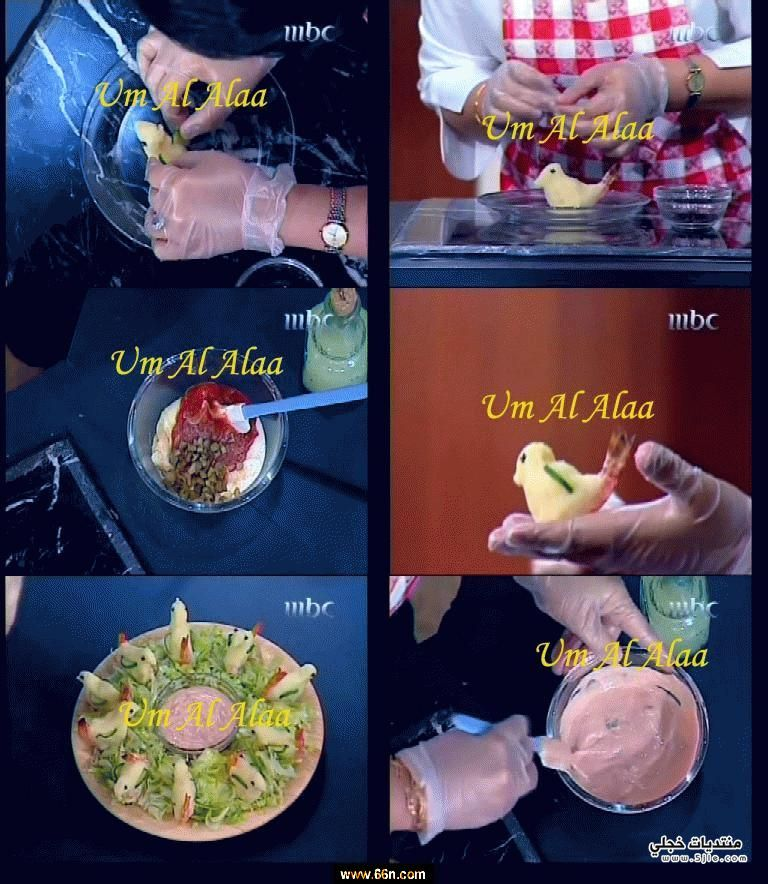 مطبخ منال العالم 2014 اكلات