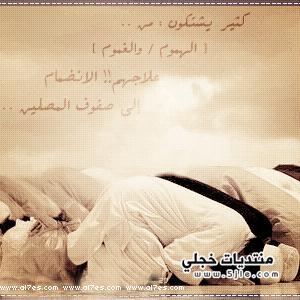 خلفيات اسلامية 2014 رمزيات اسلامية