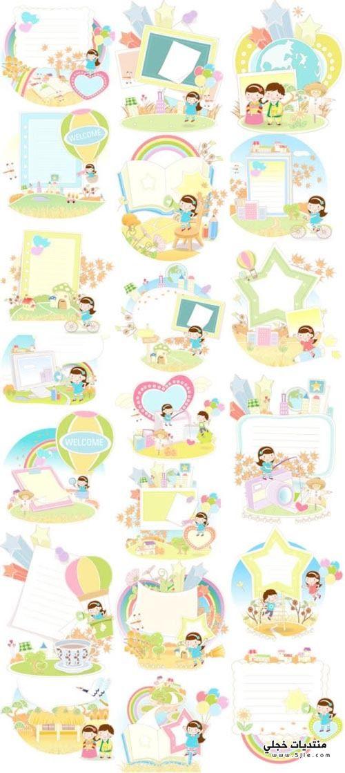 بطاقات مدرسية للاطفال 2014