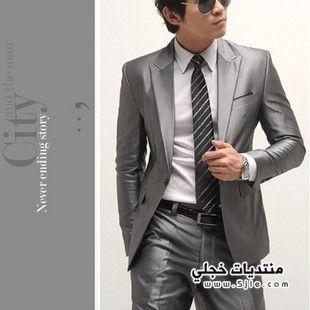 ملابس رجالي موضة 2014