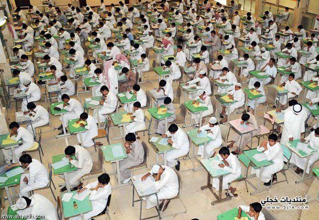 مواعيد الاختبارات 1435 الاختبارات لعام