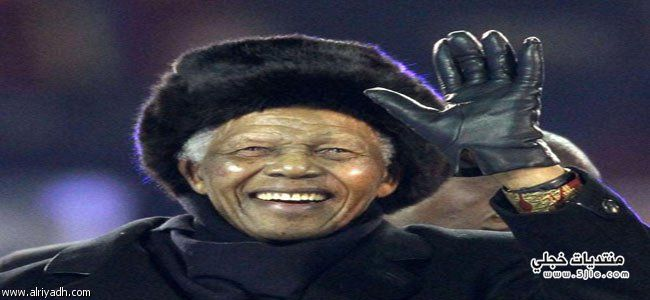 وفاة نلسون مانديلا