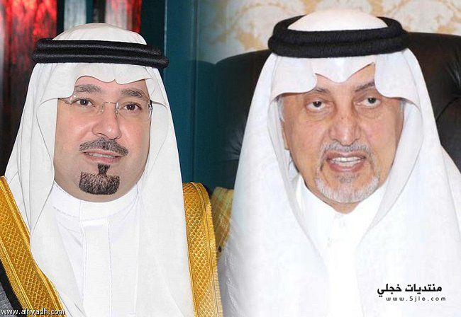 تعيين الامير خالد الفيصل وزيرا