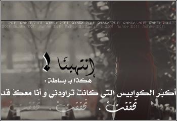 رمزيات حزينه 2014