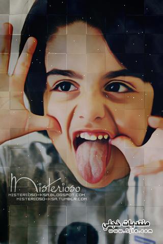 رمزيات اطفال للايفون 2014