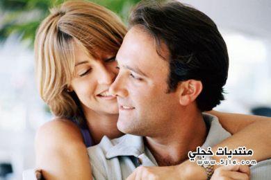 اخفاء العيوب امام الزوج 2014