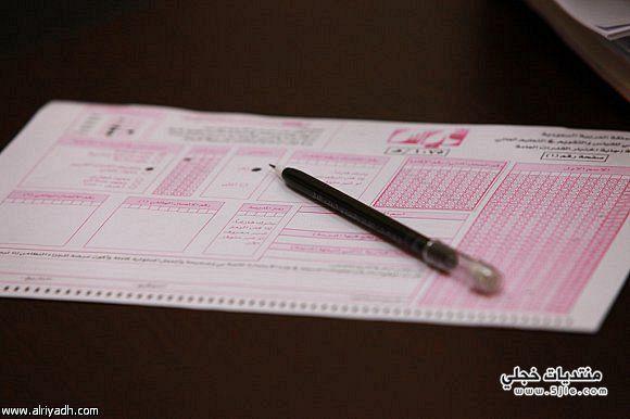التسجيل لاختبار موهبة للطلاب والطالبات