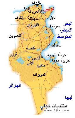معلومات تاريخ تونس خريطة دولة