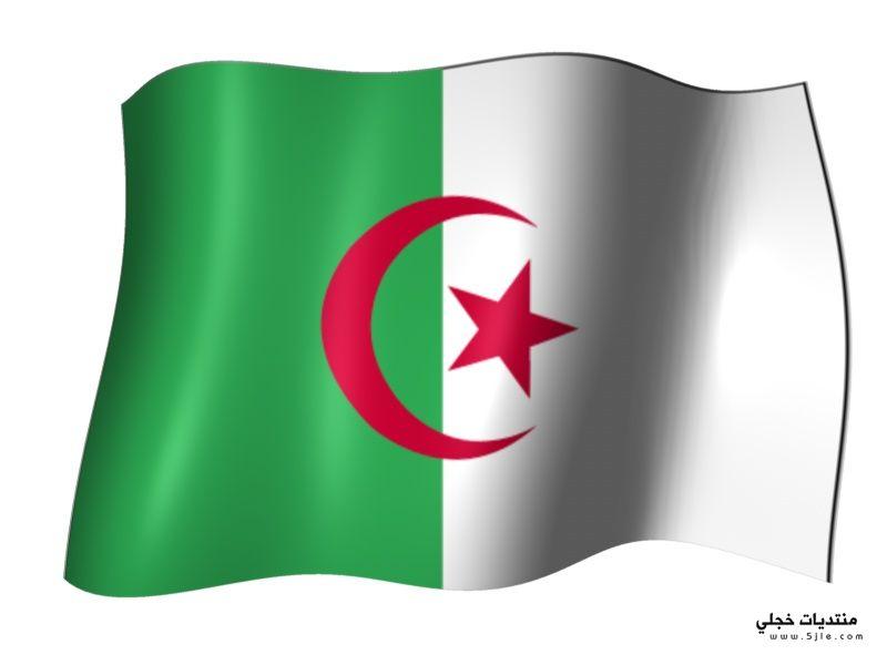 الجزائر خلفيات الجزائر رمزيات الجزائر
