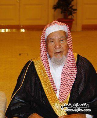 وفاة الموسى الشيخ الموسى