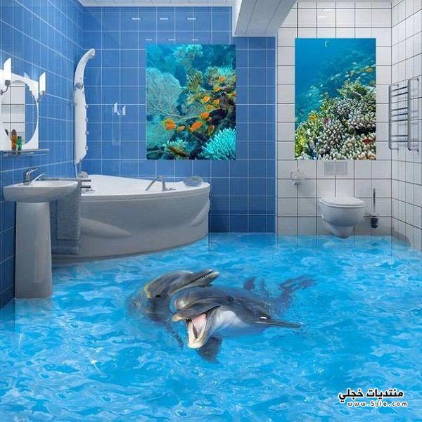 ارضيات حمامات ثلاثية الابعاد