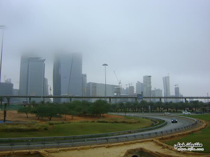 ضباب الرياض 1437 ضباب الرياض