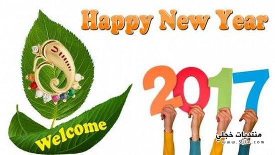 خلفيات العام الجديد 2018
