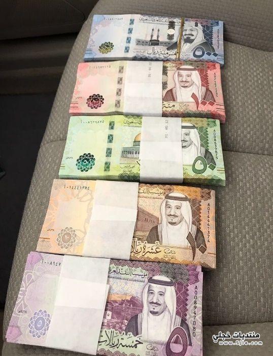 العملات السعودية الجديدة 2017