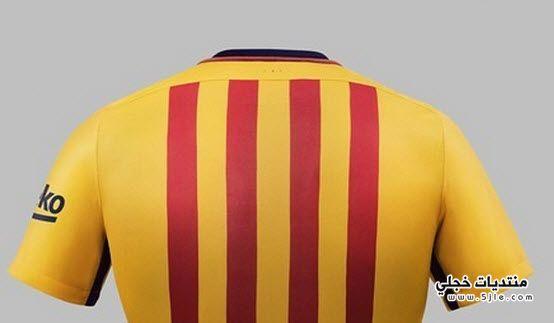 قميص برشلونة 2017